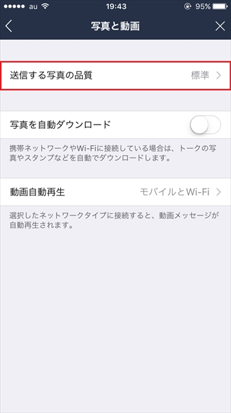 20161201_y-koba_LINE (3)_R3