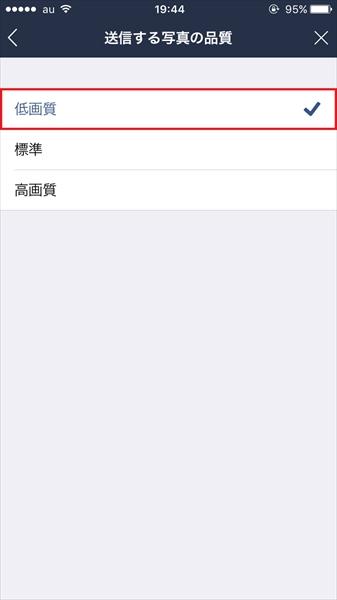 20161201_y-koba_LINE (4)_R3