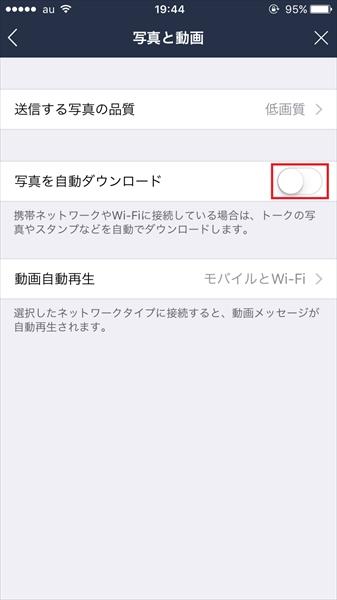20161201_y-koba_LINE (5)_R3
