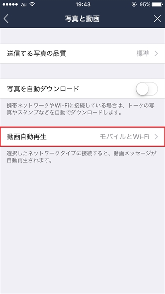 20161201_y-koba_LINE (6)_R3