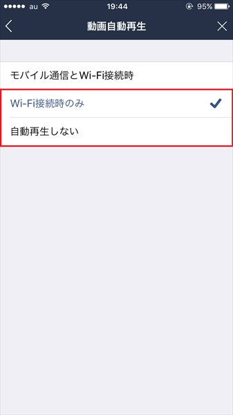20161201_y-koba_LINE (7)_R3