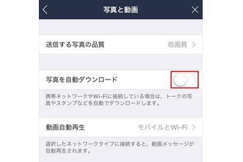 20161201_y-koba_LINE_ic