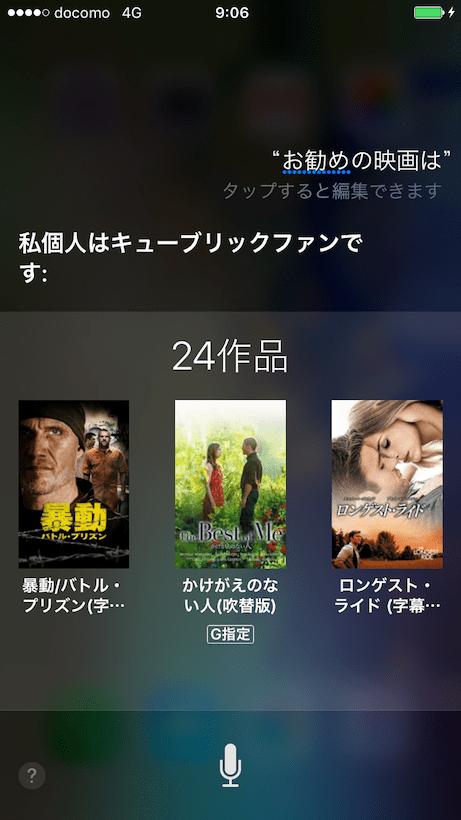 20161202_ono2_4