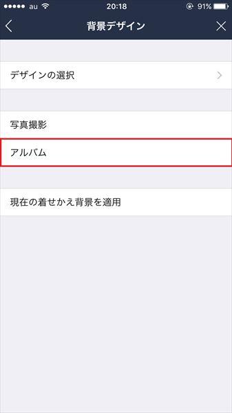 20161202_y-koba_LINE (3)_R3