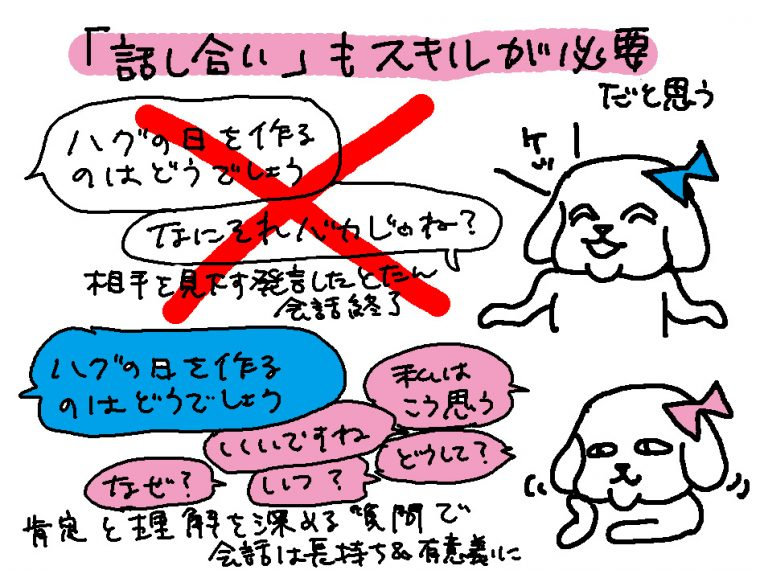 20161202_y-koba_tonner