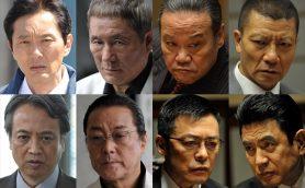 やっぱり全員顔がコワい! 『ビヨンド』後を描く『アウトレイジ 最終章』が2017年公開決定!