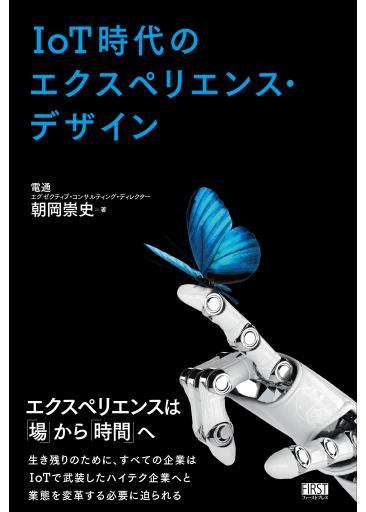 20161203_y-koba_fmfm3_02