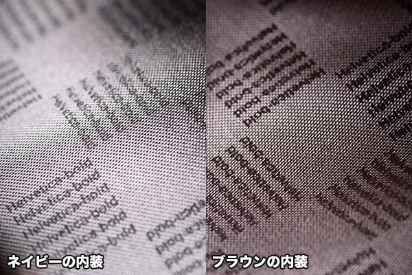 20161203_y-koba_honmono (6)