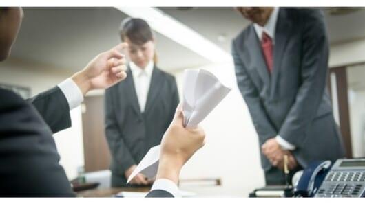 デキる上司か否かは「叱り方」でバレる? 人間関係をスムーズにする「正しい叱り方」