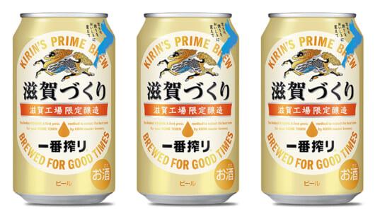 「キリンさん、それは琵琶湖です」キリンビールは滋賀県の本体を琵琶湖だと思っている!?
