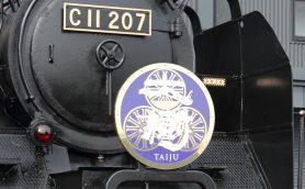 東武鉄道の新しいSL列車「大樹」を徹底解説! 復活の背景は? 使用車両は? 車掌車って何?