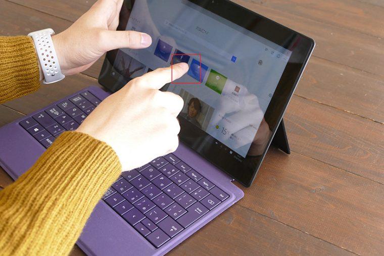 ↑画面を直接タップする2 in 1 PCよりも自然な動作で利用できる