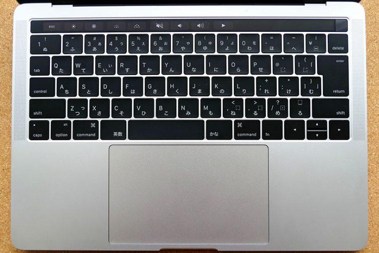 ↑Functionキーの列が「Touch Bar」になっている