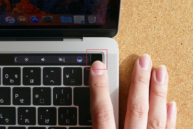 """↑「Touch ID」はiPhone感覚で使えて便利。ボタンになっているので、""""カチッ""""と押せる"""