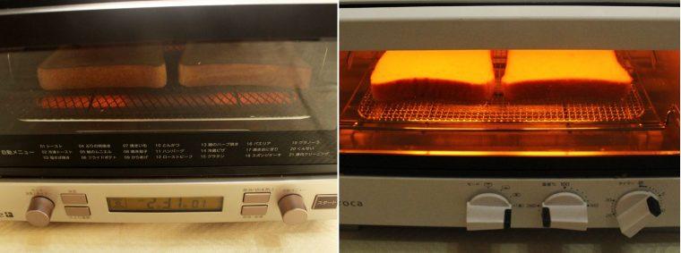 ↑通常のコンベクションオーブン(左)はヒーターの立ち上がりがゆっくりですが、シロカのハイブリッドオーブン(右)は一瞬でこんなに明るく