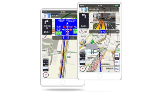 トヨタからスマホ用ナビアプリの新作!「TCスマホナビ」は検索・予約サービスも充実