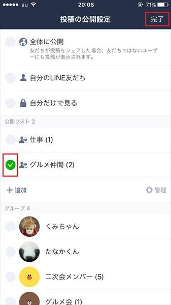 20161205_y-koba_LINE (12)_R3