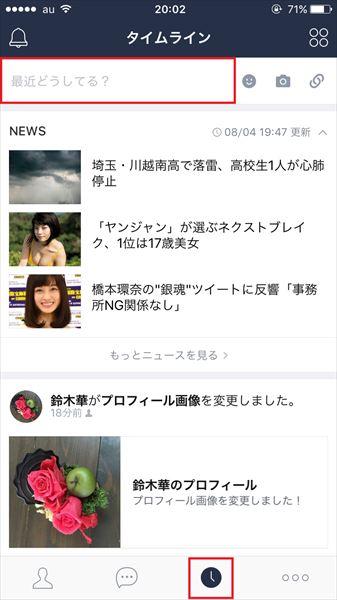 20161205_y-koba_LINE (7)_R3