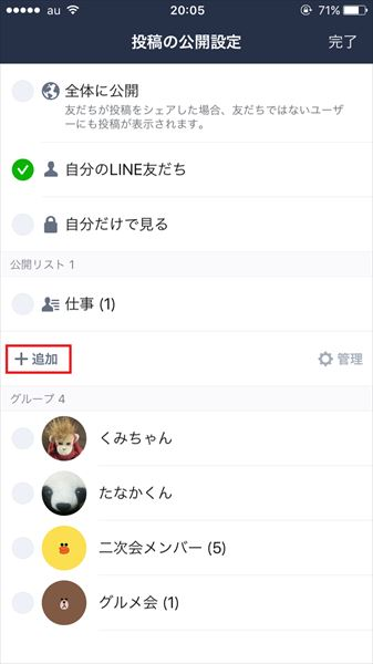 20161205_y-koba_LINE (9)_R3