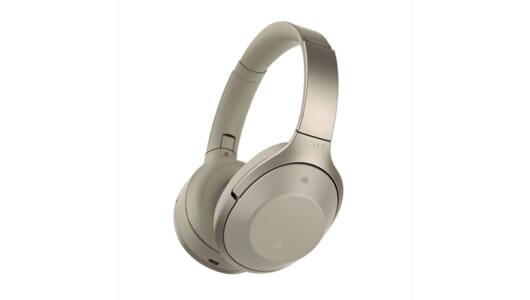 ワイヤレスヘッドホンは高音質コーデックで選べ! Bluetoothとは思えない音を鳴らす注目2モデル