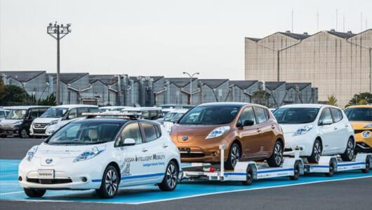 無人のリーフが新車を運ぶ! 日産が自動運転技術を生かした陸送システムを工場に導入