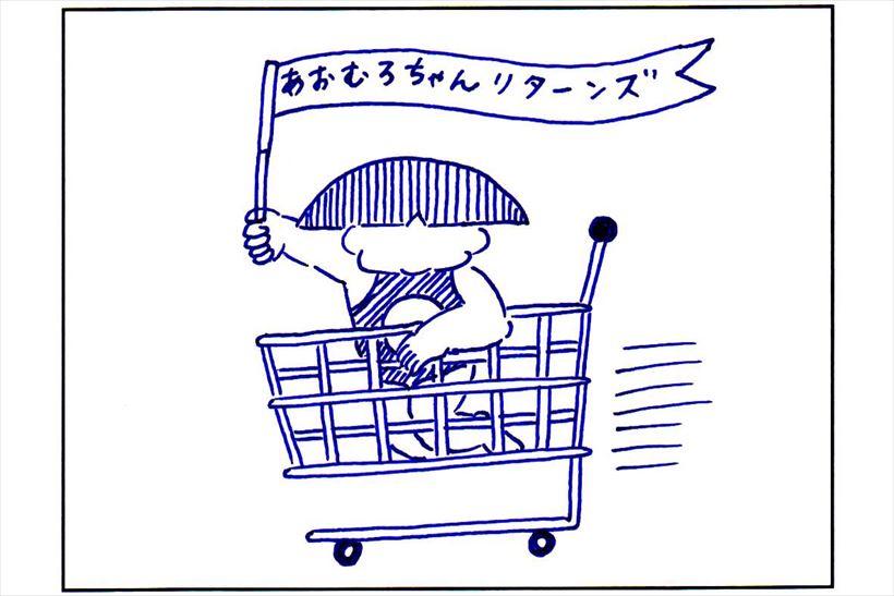 20161206_y-koba_aomuro_ic_R3