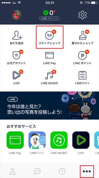 20161207_y-koba_LINE (1)_R3