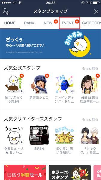 20161207_y-koba_LINE (2)_R3