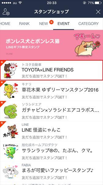 20161207_y-koba_LINE (3)_R3