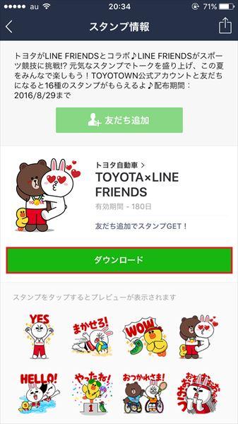20161207_y-koba_LINE (6)_R3