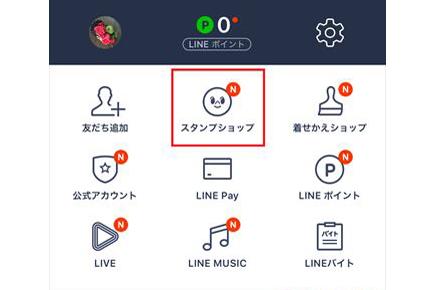 20161207_y-koba_LINE_ic