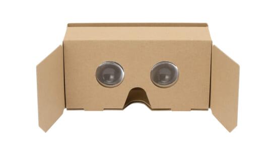 2000円前後で買える! 激安VR機器2製品で「できること・できないこと」