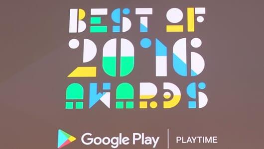 2016年の「Google Play ベストアプリ」が決定! 最優秀アプリはテレビ局と手を組んだあの動画サービス