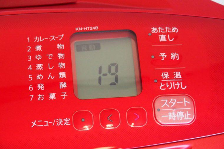 ↑数字を見て設定するモノクロ液晶画面。この液晶画面の操作性は正直いまいちだと感じています