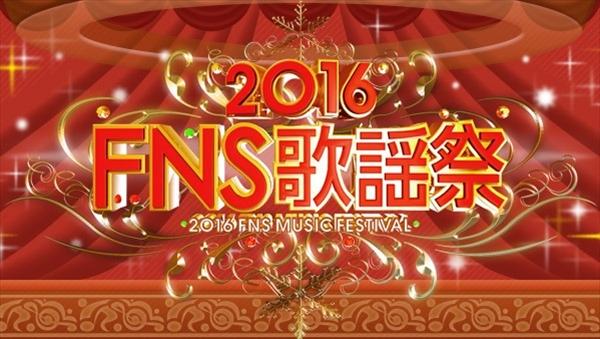 20161209_y-koba_TV2_01
