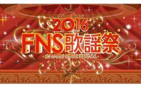 『FNS歌謡祭 第2夜』コラボ曲発表! ピコ太郎×アイドル100人によるPPAPのクリスマスver.も