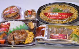 【食欲暴走確定】「いきなり!ステーキ」監修弁当が2か月限定で発売! お味とインパクトは店のまんま