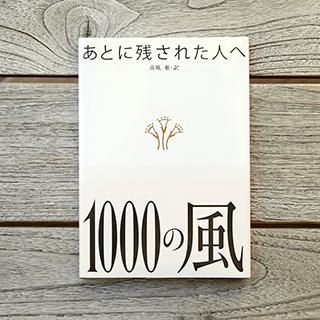 20161210-i01 (12)