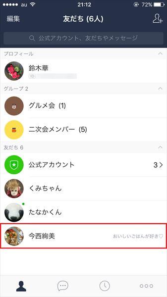 20161210_y-koba_LINE (1)_R