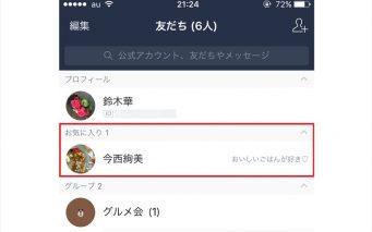 20161210_y-koba_LINE_ic_R
