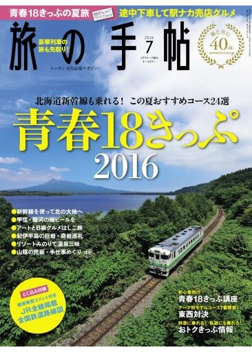 20161210_y-koba_fmfm1_02
