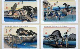 【全55種類網羅】お茶づけに付いてたあのおまけ覚えてる!? 約20年ぶりに復活した「東海道五拾三次」カードを完全制覇!
