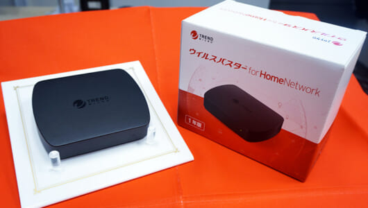 テレビや家電がハッキングされる時代! 家庭内のIoT製品を守る「ウイルスバスター for HomeNetwork」