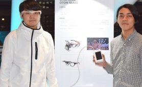 次世代の「ダイソン」を探せ! 「見た文字をしゃべるメガネ」などダイソン主催コンテスト受賞作は珍品が目白押し !