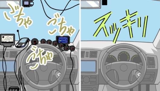 【ドライブレコーダーあるある3選】シガーソケットが埋まってスマホの充電ができない他