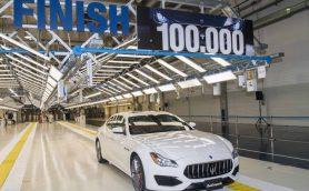 マセラティの新工場が早くも生産10万台を達成! 記念すべき1台は白のクアトロポルテ
