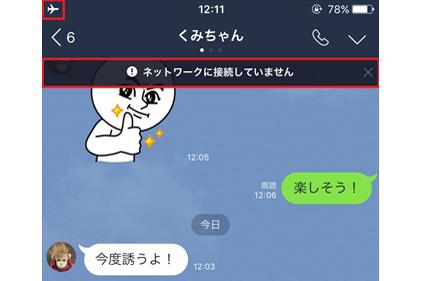 20161212_y-koba_LINE_ic