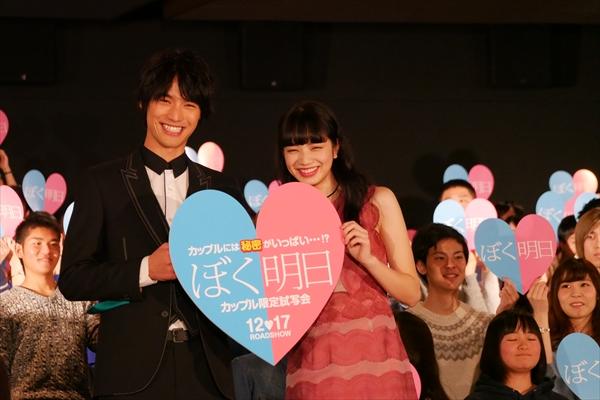 20161213_y-koba_TV1