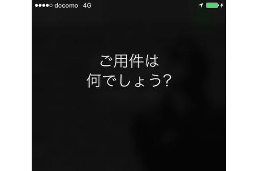 20161213_y-koba_iPhone