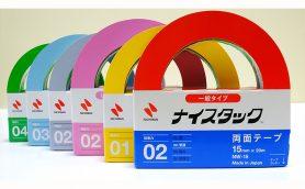 この両面テープの製品名わかりますか? 発売50周年を迎えた「ナイスタック」を使った簡単DIYテクニック6選